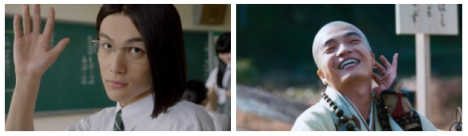 au CM「意識高すぎ!高杉くん」と「三太郎」×『FUNNY BUNNY』のコラボ動画が解禁!<br/>