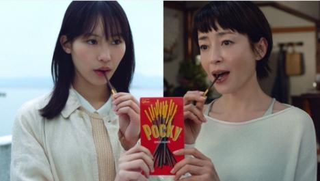 宮沢りえ、大倉孝二、南沙良出演!ポッキー5分強の長尺WEBムービー「2021年 巣立ち」篇公開