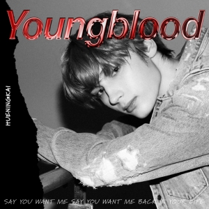 TOMORROW X TOGETHER、HUENINGKAI、ソロカバー曲「Youngblood」公開!