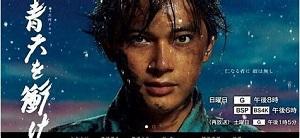 「青天を衝け」第10話、命を狙われた長七郎を助けるために栄一が走る!第9話ネタバレあらすじと予告動画