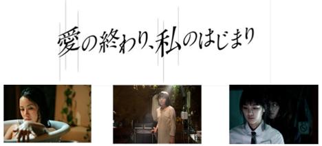 ファン・ジョンミン&オム・ジョンファ共演『愛の終わり、私のはじまり』4/23より劇場公開決定!