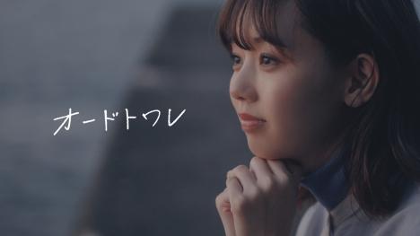 マルシィ4/26新曲「オードトワレ」配信リリース!MVヒロインnon-noモデル江野沢愛美に決定!