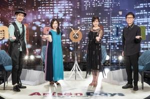 Anison Days|4/30は斉藤由貴&武部聡志がゲスト出演!出演者コメント到着!