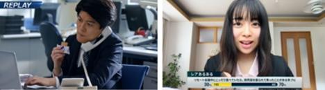 土佐兄弟・有輝、元乃木坂46で女優・伊藤寧々出演「クリーム玄米ブラン」WEB動画とメイキング・インタビュー公開