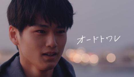 マルシィ「オードトワレ」MVで中川大輔が恋焦がれる主人公に!ティザー映像とコメント公開<br/>