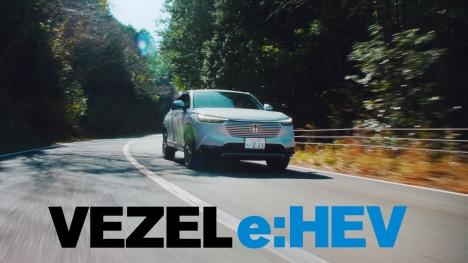新型VEZEL「All-New VEZEL e:HEV」発売に合わせ新TVCMの動画配信を開始!