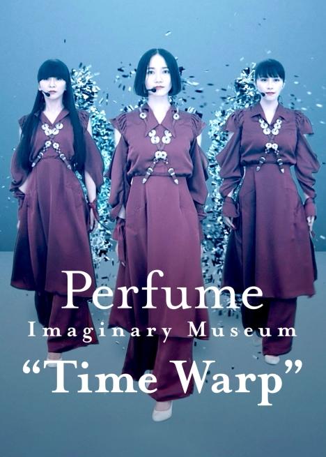 "Perfume オンラインライブ「Perfume Imaginary Museum ""Time Warp""」Netflixにて独占配信スタート!YouTubeでビハインド公開"