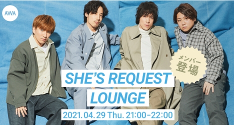 SHE'S、AWA『LOUNGE』にてメンバー本人も参加の特集イベント開催決定!「ラブコメの掟〜」ED曲「Spell On Me」ピアノ譜無料公開!