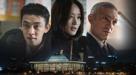 キム・ヘス、ユ・アインら豪華共演韓国映画『国家が破産する日』Huluで5/1から独占配信決定!
