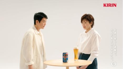 唐沢寿明オススメの糖質ゼロビールを吉瀬美智子が初体験!TVCM「一番搾りだから」篇放映&WEB公開<br/>
