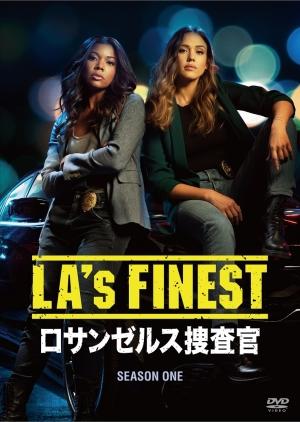 海外ドラマ「LA's FINEST/ロサンゼルス捜査官」配信記念!第1話Youtubeにて期間限定無料公開<br/>
