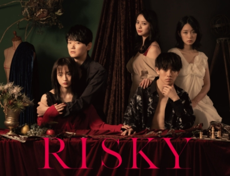 宮近海斗(Travis Japan)出演ゾクキュン必至「RISKY」8月発売、レンタル決定!予告動画