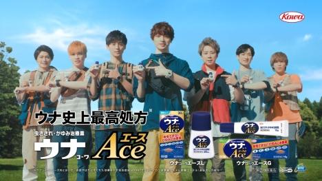 キャンプに持っていくなら?キスマイ出演ウナ『虫たちの森』TVCM曲は「Shining Ace」、15日OA!