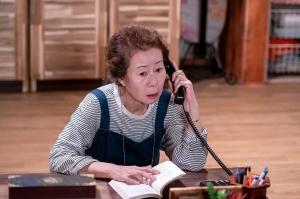 <ミナリ>ユン・ヨジョンが長期滞在宿の女将に!「魔女たちの楽園~二度なき人生~」6月リリース