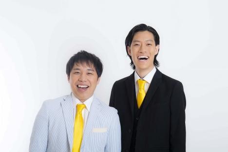 『トムとジェリー』霜降り明星、天使トム(せいや)と悪魔トム(粗品)が見どころ紹介する日本版トレーラー公開