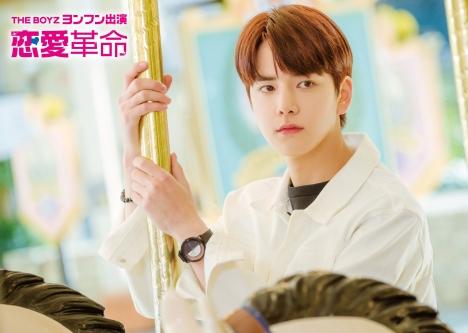 Wanna One 出身パク・ジフン&THE BOYZ ヨンフン出演「恋愛革命」ABEMA にて独占先行配信決定!