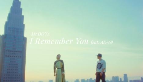 Ms.OOJA「I Remember You feat. AK-69」AK-69も出演のMVフルサイズ解禁!