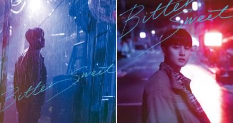 SEVENTEENウォヌ&ミンギュ「Bittersweet」からミンギュのキャラクターポスター&メイキングフィルム公開!