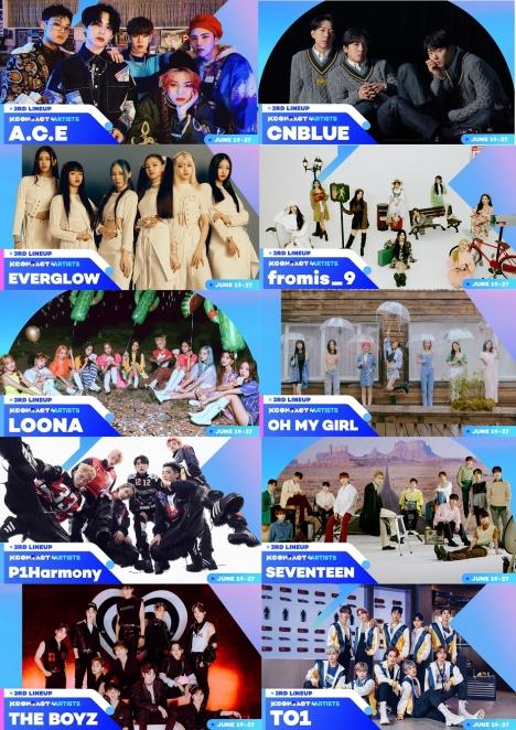「KCON:TACT 4 U」A.C.E、CNBLUE、EVERGLOW、fromis_9、LOONA(今月の少女)、OH MY GIRL、P1Harmony、SEVENTEEN、THE BOYZ、TO1出演決定!