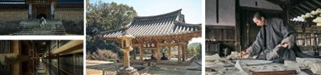 韓国映画初!『王の願い ハングルの始まり』千年の歴史が宿るユネスコ世界文化遺産でロケ!