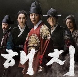 チョン・イル主演「ヘチ 王座への道」OST 7月7日リリース!先行配信中