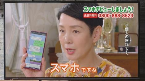 ソフトバンク新CM、母・樋口可南子がTVショッピングに上戸彩、杉咲花、白戸家一同ビックリ!