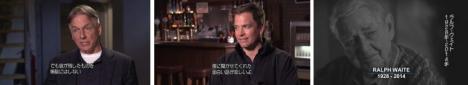 追悼:ジャクソン・ギブス役ラルフ・ウェイトを偲ぶ「NCIS ネイビー犯罪捜査班 シーズン11」特典映像一部公開!