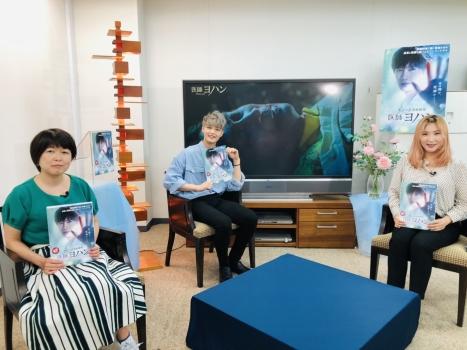 チソン主演「医師ヨハン」の魅力を韓流のプロ3人が語りつくす解説スペシャル動画公開!