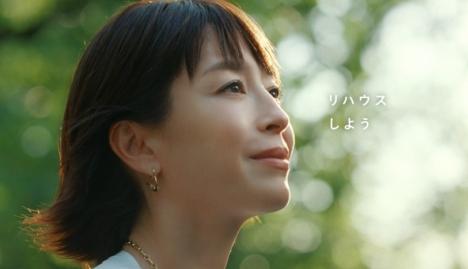 """宮沢りえ演じる、""""白鳥麗子""""が母親役で帰ってきた!「三井のリハウス」新TVCF全国でOA!34年前CMも同時公開!"""
