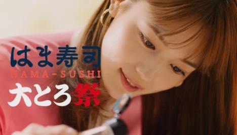 「はま寿司」大とろ祭り開催!川口春奈、とろける脂のりの大とろに至福の表情!新CM・メイキング公開