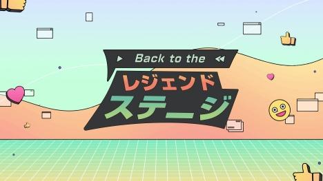 TWICE、2PM、OH MY GIRL ほかMnet伝説のステージを解説する新番組8月日本初放送&VOD配信も<br/>