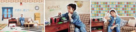 上白石萌音、カバーALから「みずいろの雨」「世界中の誰よりきっと」先行デジタルリリース!「あの歌-2-」ダイジェスト映像解禁