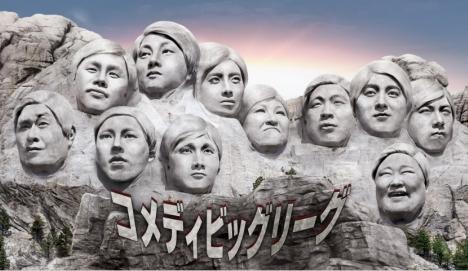 「コメディビッグリーグ」が8月日本上陸!テミン、OH MY GIRL、NU'EST など人気アーティスト出演回を日本初OA!
