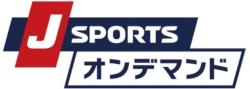 7/24(土)・25(日)「侍ジャパン強化試合 2021」J SPORTSオンデマンドでライブ配信!