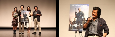 映画『トゥモロー・ウォー』トークイベントで藤岡弘、一家が親子の絆を語る。<br/><br/>