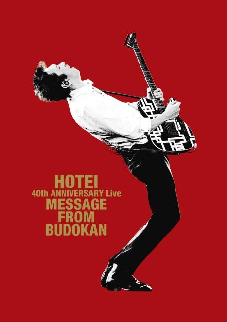 """布袋寅泰「40th ANNIVERSARY Live """"Message from Budokan""""」よりティザー映像第3弾「MEMORY」公開<br/>"""