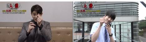 教師ユン・ギュンサン&生徒イ・ジュニョンが揃って指ハートで猛アピール!「潜入弁護人~」コメント映像公開