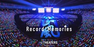 """嵐『ARASHI Anniversary Tour 5×20 FILM """"Record of Memories""""』11/26 日本公開!"""