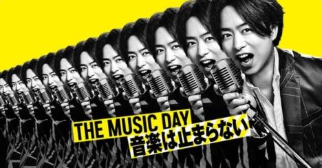 日テレ・大型音楽特番「THE MUSIC DAY」7/3に8時間生放送!司会はもちろん嵐の櫻井翔!音楽はとまらない!