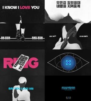 TXT「0X1=LOVESONG (I Know I Love You)feat. pH-1, Woodie Gochild, Seori」リリックビデオ公開