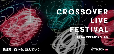 GLIM SPANKY、TikTokの夏フェスこと『TikTok CREATOR'S LAB.』に初登場!