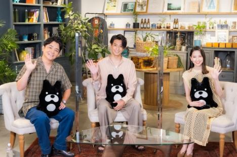 ABEMA「私たち結婚しました」番組MCに千鳥・ノブ、三浦翔平、河北麻友子の3名決定!