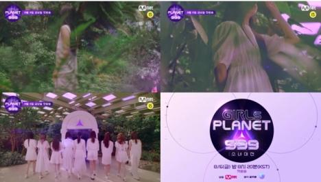 「Girls Planet 999:少女祭典」初回放送は8/6!ABEMAで日本語字幕付国内独占無料放送開始!参加者特別映像公開<br/>