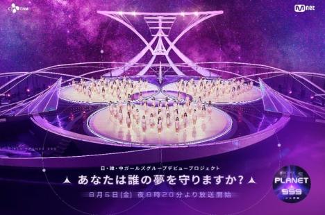『Girls Planet 999:少女祭典』日韓中99名の参加者がついに明らかに!少女たちの最新ティザー映像公開!