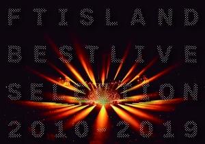 FTISLAND、ベストライブDVD/Blu-ray(9月29日発売)よりライブティザー映像2公開!