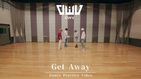 OWV、初のサマーソング「Get Away」のダンスレッスン動画公開!