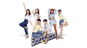 俳優イ・サンヨプが新レギュラー出演「シックスセンス 2」9/18より日本初放送・VOD配信スタート