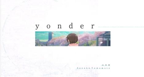 山本彩、7/14配信「yonder」のリリックビデオ今夜21:00に公開決定!公開直前に初TikTok Live配信決定
