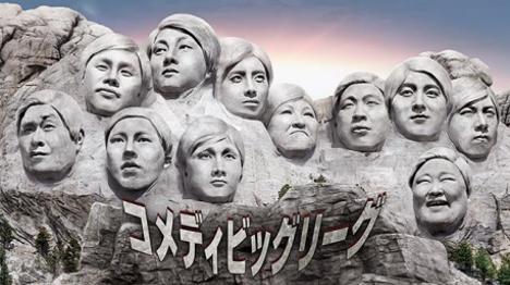 「コメディビッグリーグ セレクト」9 月はソンミ、YOON(WINNER)、Brave Girls など出演回を日本初OA
