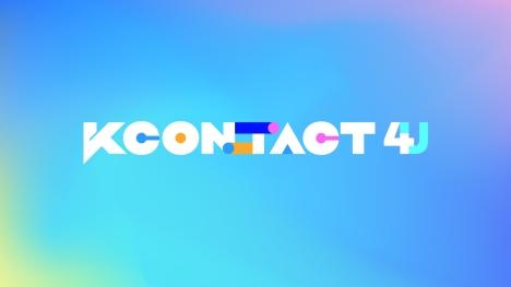 「KCON:TACT 4U」7/22日韓同時放送、8/31バックステージビハインドをオンエア決定